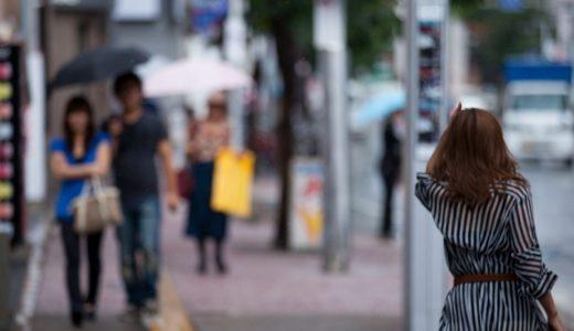 【シグナル】吉瀬美智子が過去に「昼顔」の浮気相手として共演していた北村一輝との接点はあるか?