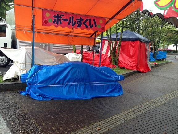 フラワーフェスティバル,雨