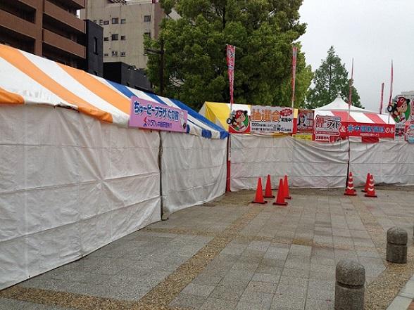 フラワーフェスティバル,雨,カープ
