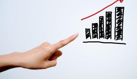 リサーチ会社で大手を利用する前にすべき4つの行動