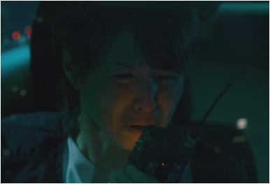 シグナル,吉瀬美智子
