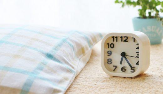 【シグナル】坂口健太郎の寝起きファッションが爽やかでかっこいい!「画像あり」そしてその後も・・・