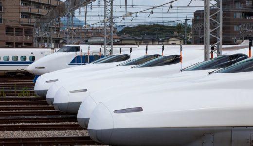 【こだま】キティちゃんの新幹線に子どもが夢中!格安チケットで濃い思い出を作れるか!?