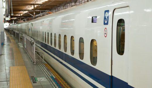 新幹線の安全性は飛行機と比較して低いのに、セキュリティを充実させないのは〇〇が原因。問題を起こす人が乗るのは自由席か?