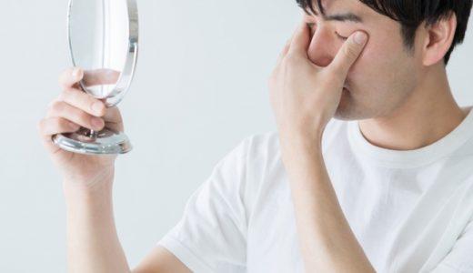 被災地で結膜炎になったら目薬を?症状と治し方とうつる可能性も!