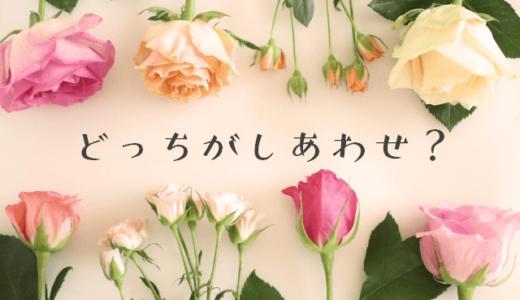 石原さとみ(高嶺の花)vs波留(サバイバルウエディング)どっちが幸せ?2018夏ドラマ