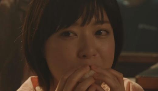 上野樹里ドラマ「グッドドクター」白衣ファッションに見惚れた!